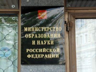В России введены новые меры борьбы с «липовыми» диссертациями